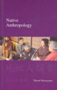 Native Anthropologists