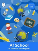At School (Tui Language Books) [SMO]