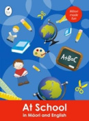 At School (Tui Language Books) [MAO]
