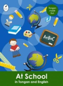 At School (Tui Language Books) [TON]