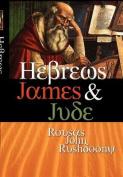 Hebrews James & Jude