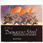 A Pen of Damascus Steel