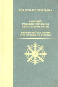 Tannisho: Passages Deploring Deviations of Faith/Rennyo Shonin Ofumi