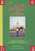 Lao for Beginners