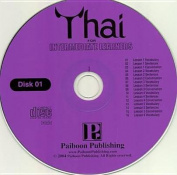 Thai for Intermediate Learners [Audio]