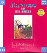 Burmese for Beginners [Audio]