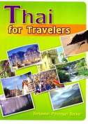 Thai for Travelers