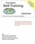 Translator Self-Training Program, Japanese