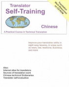 Translator Self-Training Program, Chinese