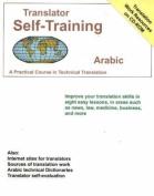 Translator Self-Training Program, Arabic