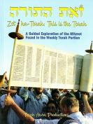 Zot Ha-Torah