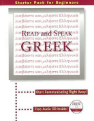 Read and Speak Greek
