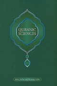 Quranic Sciences