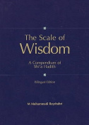 Scale of Wisdom