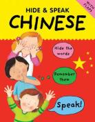 Chinese (Hide & Speak)