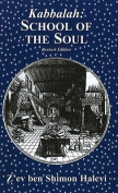 Kabbalah: School of the Soul