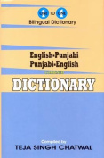 English-Punjabi & Punjabi-English One-to-one Dictionary - Script & Roman