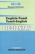 English-Tamil & Tamil-English One-to-one Dictionary - Script & Roman