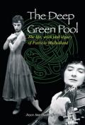 The Deep Green Pool