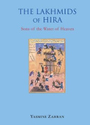 The Lakhmids of Hira