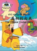 The Chinese Zodiac Story