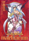Darkstalkers / Red Earth