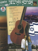 Easy Jewish Songs (Guitar Tab)