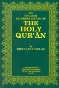 An English Translation of the Holy Quran