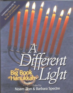 Different Light: The Big Book of Hanukkah