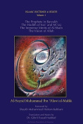 The Prophets in Barzakh/the Hadith of Isra'  and Mi'raj/the Immense Merits of Al-Sham and the Vision of Allah