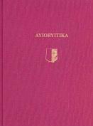 Ayioryitika