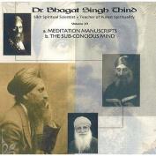 Meditation Manuscripts / The Sub-Conscious Mind [Audio]