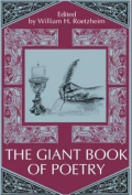 The Giant Book of Poetry [Audio]