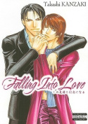 Falling into Love (yaoi)