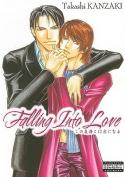 Falling into Love (yaoi)