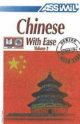 Book Method Chinese 2 with Ease