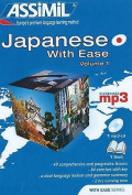 Japanese with Ease: Volume 1