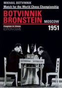 Botvinnik Vs Bronstein 1951