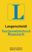 German/Russian Dictionary