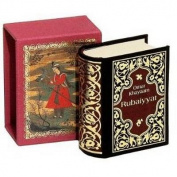 Rubaiyyat of Omar Khayaam Minibook [GER]