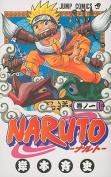 Naruto V01 [JPN]