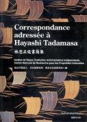 Correspondance Adressee a Hayashi Tadamasa