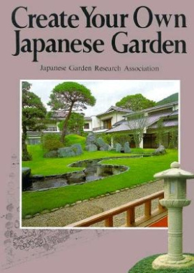 Create your own japanese garden osamu suzuki y aizeki for Design my own garden