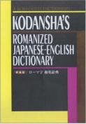 Kodansha's Romanized Japanese-English Dictionary