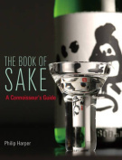 The Book Sake