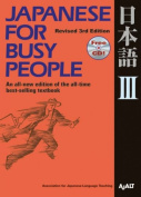 Japanese for Busy People: v. 3