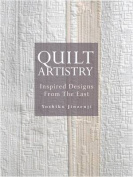 Quilt Artistry