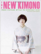 The New Kimono