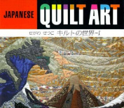 Japanese Quilt Art
