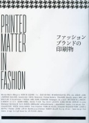 Printed Matter in Fashion